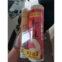 全自动塑封机 竹木产品热收缩边封机 礼盒 棉柔巾包装塑封机