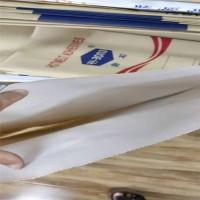 牛皮纸袋「免费设计」-包装牛皮纸包装袋厂家定做