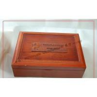 玉礼器包装盒 玉器包装木盒 玉石珠宝木包装盒 玉杯包装木盒定