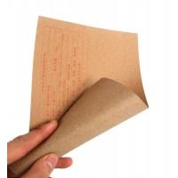供应印刷用纸 服务 的印刷用纸厂家