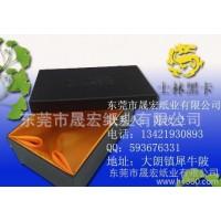 黑卡纸盒用纸 包装用纸 印刷用纸 特种纸 士林黑卡纸