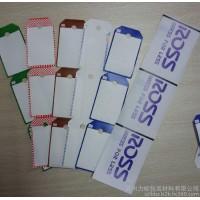 供应邮政吊牌印刷用纸--PP合成纸
