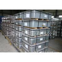宝钢F4电镀锡钢板0.3*770*776,价格优惠欢迎来电