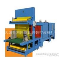 供应墙纸包装膜收缩包装机
