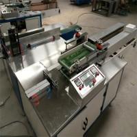 玉堂铭,YT300抽纸包装机,包装尺寸可调,包装机厂家定制