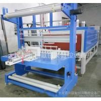 供应墙纸包装膜收缩包装机 热收缩包装机