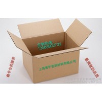 包装制品配附件