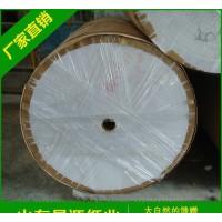 工厂直销铜版纸 包装印刷用纸 可做打印纸 铜板原纸可定做