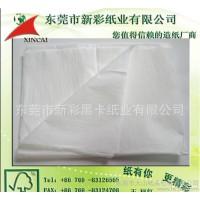 17G白色拷贝纸  印刷拷贝纸   包装用纸