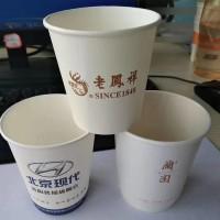 北京一次性纸杯_纸杯批发_纸杯定做_益洁包装