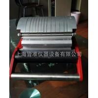 XBM-II塑料薄膜切样机,塑料薄膜制样机,薄膜制样机