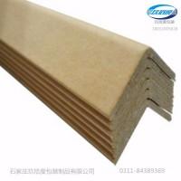 玖拾度  L型纸护角 包装护角订制 河北纸包装护角