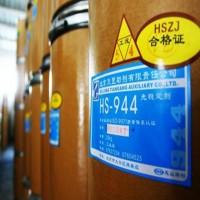 厂家直供光稳定剂 北京天罡光稳定剂