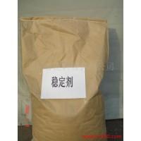 **-复合稳定剂,热稳定剂,稳定剂厂家.