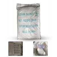 水处理 漂白  批发工业漂白剂  **水泥助剂 稳定剂还原剂漂白剂