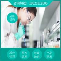 温度稳定剂配方   温度稳定剂化学含量分析    温度稳定剂配方性能优化技术