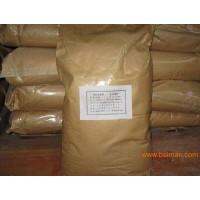供应食品级复配漂白剂报价   复配漂白剂生产厂家