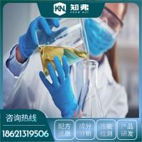 pvc稳定剂配方  材料分析  pvc稳定剂成分检验