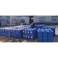 永邦漂白剂 水处理杀菌剂 氧化剂现货供应