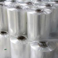 外包装热打孔膜 产品外包装膜价钱 环保透明pvc热缩膜定做 品质保障