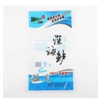 供应带鱼包装袋温州厂家生产冷冻带鱼外包装冷冻食品包装