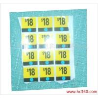 供应B365产品内包装不干胶标贴印刷