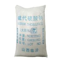 供应山西临汾工业级 水产养殖大苏打 还原剂 漂白剂 **