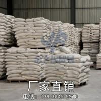 郑州供应 恒瑞天正碳酸锰 漂白剂
