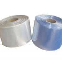 沈阳收缩膜厂家 盒子塑封热缩袋 产品外包装膜 热收缩膜 高弹性 中坚薄膜批发