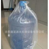 鑫富涞桶袋,桶装水外包装袋,塑料薄袋