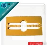 彩色eva包装内衬印刷EVA内包装 eva压纹 EVA包装内