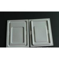 环保纸托盘,相框内包装,相框内包装,环保纸托盘