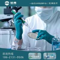 知弗水质稳定剂配方分析 氧漂稳定剂成分检测分析 钙锌稳定剂配方技术