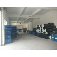 【瑞盈塑胶】环保稳定剂 PVC稳定剂大量供应 安徽品牌厂家