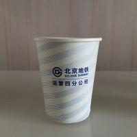 厂家定制一次性纸杯 可乐纸杯 奶茶纸杯 咖啡纸杯定做 批发 益洁包装