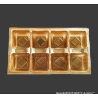 多个装月饼盒 吸塑盒包装 PVC金色月饼吸塑内包装盒