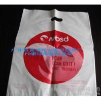 手提袋、服装内包装袋 OPP透明包装胶袋  塑料袋