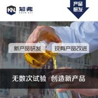 环保稳定剂配方分析知弗环保稳定剂配方还原技术