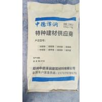 中德泽润 混凝土防腐剂 防腐剂