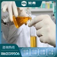 环保高效稳定剂独特配方  **pvc稳定剂生产工艺技术   稳定剂供应厂家