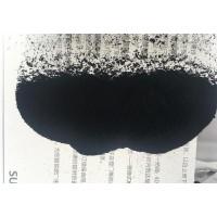 黑染料,黑颜料,黑着色剂**,天津华冉化工,黑颜料