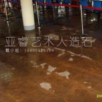 压模地坪脱膜粉 压模地坪着色剂 压模地坪酸着色剂 压模地坪罩面剂 彩色混凝土地坪