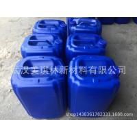 现货批发氧化锆陶瓷柔软剂  整理剂