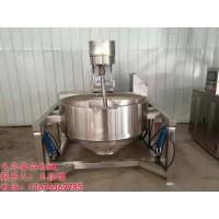义兴300型 全自动电加热行星炒锅 炒菜熬汤酱类自动搅拌炒锅