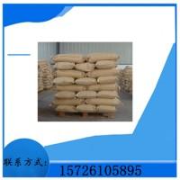 供应 柔软剂软片 纺织助剂柔软剂 冷水速溶阳离子软片