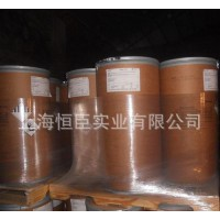 AROSURF TA 100粉状柔软剂 阳离子柔软剂 工业酒店用柔软剂