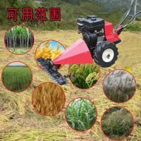 普航牌生产专业草类收割机 剪草机厂家供应 四冲汽油割草机型号