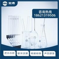 防止分层悬浮剂配方 稳定  发水悬浮剂第三方专业检测机构