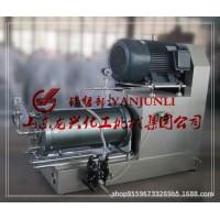 莱州防爆卧式砂磨机 纳米砂磨机 悬浮剂砂磨机规格报价