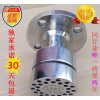 软饮料生产专用蒸汽加热消音器消声器DDS-A-40